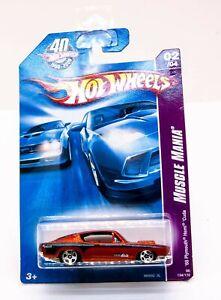Hot Wheels 2008 Muscle Mania 02/04 68 Plymouth Hemi Cuda Factory Sealed 134/172