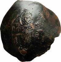 THEODORE I Empire of Nicaea Ancient Byzantine Coin VIRGIN MARY JESUS i77147