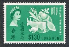 HONG KONG 218, MINT HINGED, FREEDOM FROM HUNGER, FISH