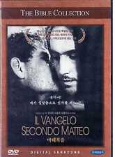 Il Vangelo secondo Matteo (1964) DVD Korean Subtitles
