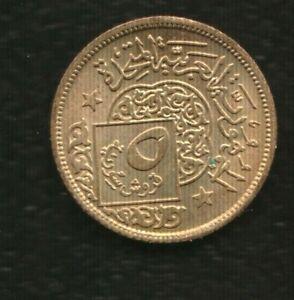 SYRIA  5 PIASTRES 1960