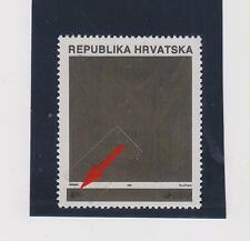 CROATIA,1991 , 4.50 HRD instead 4 HRD,ovpt proof,MNH