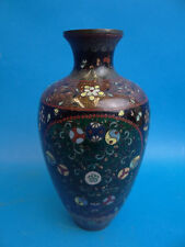 Antique Qing Dynasty Chinese Cloisonné Butterfly Pattern Yin Yang Flower Vase