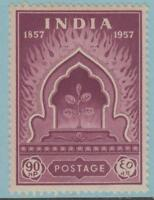 INDIA 290 MINT NEVER HINGED OG ** NO FAULTS EXTRA FINE !
