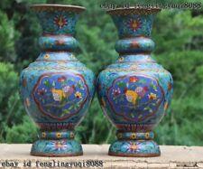 China Bronze Copper Cloisonne Enamel Peach Vase Flower Bottle Vases Pot Pair