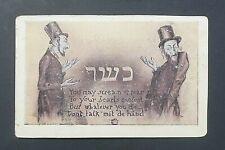 "Yiddish ""mit de hand"" Antique Judaica Jewish Letters-Signed Humor Postcard"