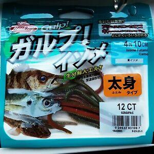 "Berkley Gulp! Isome futomi medium12pcs 4"" plastic scented lure light rock fishin"