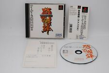 PlayStation1 Game Software DODONPACHI w/ Obi & Hagaki Japan import PS1 NTSC-J