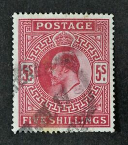 KEVII, 1912, 5s. carmine value, SG 318, used condition, Cat £200.