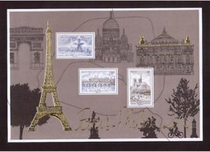 FR BLOC F5048** PARIS PHILEX 2016 NEUF GOM ORIGINE SUPERB Cote = 19 €
