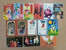 14 pieces Singapore Phone cards (used) (Lot 9-200617)