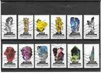 FRANCE 2016.LE MONDE MINERAL.SERIE COMPLETE DE 12 TIMBRES AUTOADHESIF OBLITERES