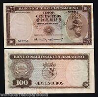 TIMOR 100 ESCUDOS P28 1963 SHIP PORTUGAL UNC TONE CURRENCY INDONESIA BILL NOTE