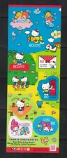 Japan stamps 2013  SC#3557  Hello Kitty Greeting Stamps,  mint, NH
