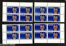 Canada postage stamps 735 PB MNH Set/4 1977 12¢ Canadian Governor Generals