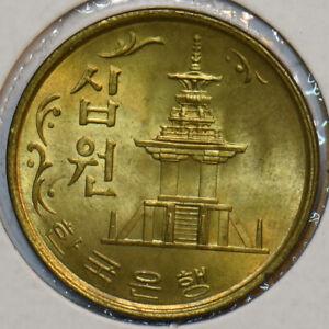 South Korea 1971 10 Won 195751 combine shipping