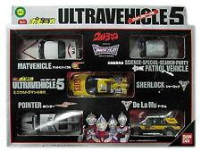 Mini Popynica Series Ultra vehicle 5 Ultraman Ultraman Tiga out of print Toy