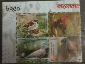 BANGLADESH 2010 BIRDS MNH BLOCK OF 4 - NOT LISTED IN SG