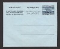 Kuwait 1959 40np Dhow (boat) offset engraving aerogramme unused H&G #9