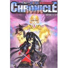 Tokyo NOVA Chronicle (Login Table Talk RPG Series) game book / RPG