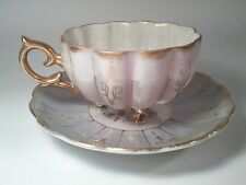 Antique Pink, Light Blue, Gold and White Iridescent Tea Cup and Saucer Set