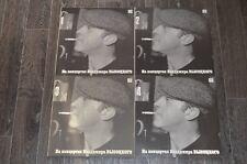 Vladimir Vysotsky 5 lp vinyl