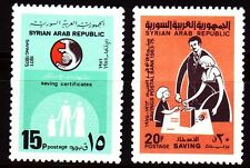 Syrien Syria 1975 ** Mi.1288/89 Postsparkasse | National Savings Bank