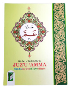 Juz Amma with Colour Coded Tajweed Rules in Urdu/English - Part 30 (IBS)