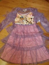 Disney Store JASMINE FANCY NightGown PAJAMAS PJ'S XS 4 NEW