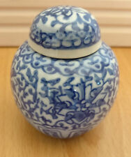 "2.5"" Chinese Ginger Jar blue"