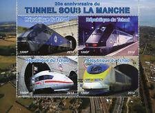 Chad 2014 CTO Channel Euro Tunnel 20th Anniv Eurostar 4v M/S Trains Rail Stamps