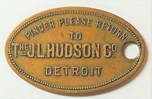 HUDSON  CO.,  THE  J.  L..  Detroit   TYL # MI-225-HUDA   Charge credit Coin