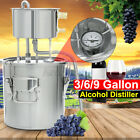 2POT 9GAL DIY Alcohol Distiller Brewing Kit Moonshine Still Stainless Win W
