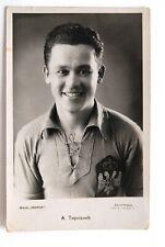 ALEKSANDAR TIRNANIC FOOTBALL YUGOSLAVIA MONTEVIDEO WORLD CUP 1930 Uruguay Serbia