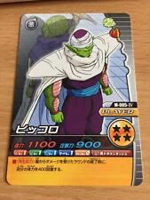 Carte Dragon Ball Z DBZ Data Carddass W Bakuretsu Impact Part SP #M-005-IV Promo