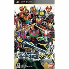 Used PSP Kamen Masked Rider Climax Heroes OOO Japan Import