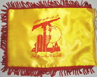 Shia Muslim S.Lebanon Party of God Islamic Resistance Military Desktop Flag #74