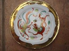 Chinese Plate decorated with Dragon & Phoenix with Gold coloured Trims,