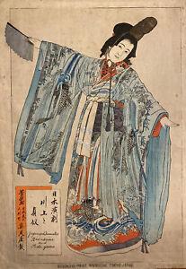 Japanese Dramatics Kawakami & Sada Yacco Woodblock Print Utagawa Yoshiiku 1901