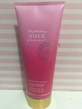 VICTORIA'S SECRET SEXY LITTLE THINGS NOIR SUMMER SCENTED BODY LOTION 6.7 FL OZ