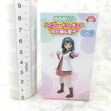 Sega Yuru Yuri High Grade Figure Himawari Furutani Japan anime