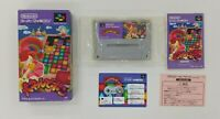 PANEL DE PON With BOX UNUSED   Nintendo Super Famicom Japanese SFC  Japan