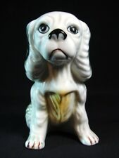 Cocker Spaniel Bone China Figurine Sitting Patiently for Its Next Command