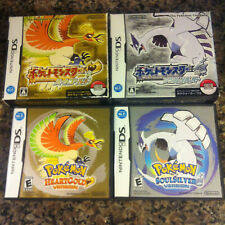 Pokemon Heart Gold Version Nintendo DS Soul Silver Complete Box Pokewalker 3ds