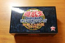 Yugioh Memories of the Duel King: Battle City Arc Box Set【Obelisk/ 15AY】