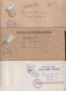 (A92)MALAYSIA SARAWAK 1989-91 3 U.S.P.B. & U.P. STAMPLESS COVERS USED LUNDU CDS