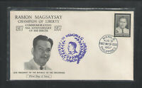1945 INDIA COVER to USA POSTAL STATIONARY w/ C/7 OCTAGON POSTAGE DUE STAMP WWII