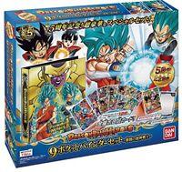 Dragon Ball Heroes 9 pocket Binder Set - Super God warrior of fierce fight - by