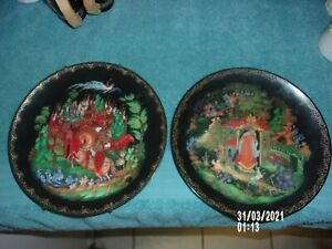VINTAGE 2 BRADEX/TIANEX 1988 RUSSIAN LEGENDS FAIRY TALES COLLECTION PLATES