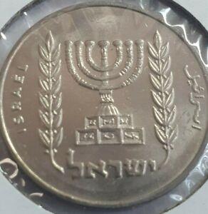 JE 5723 / 1963 Israel 1 Lira Coin Uncirculated